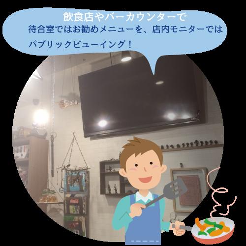 Fukidashi3.png