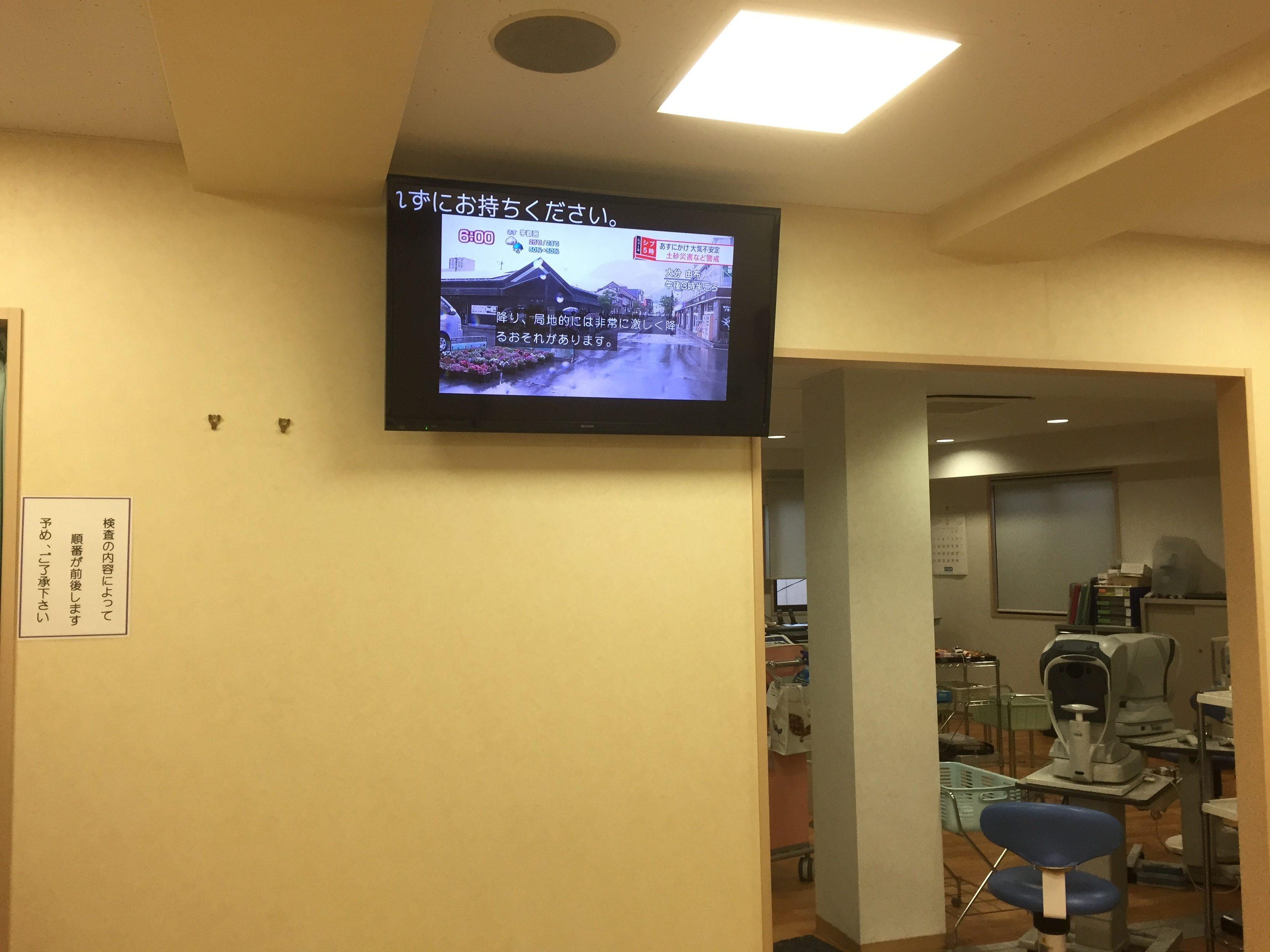 杉田眼科医院様